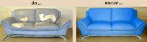Перетяжка диванов на дому в Саранске недорого